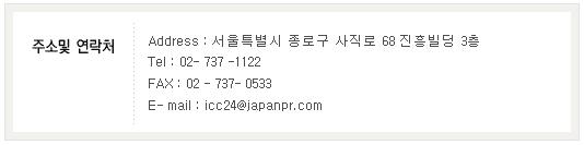 company_info.jpg